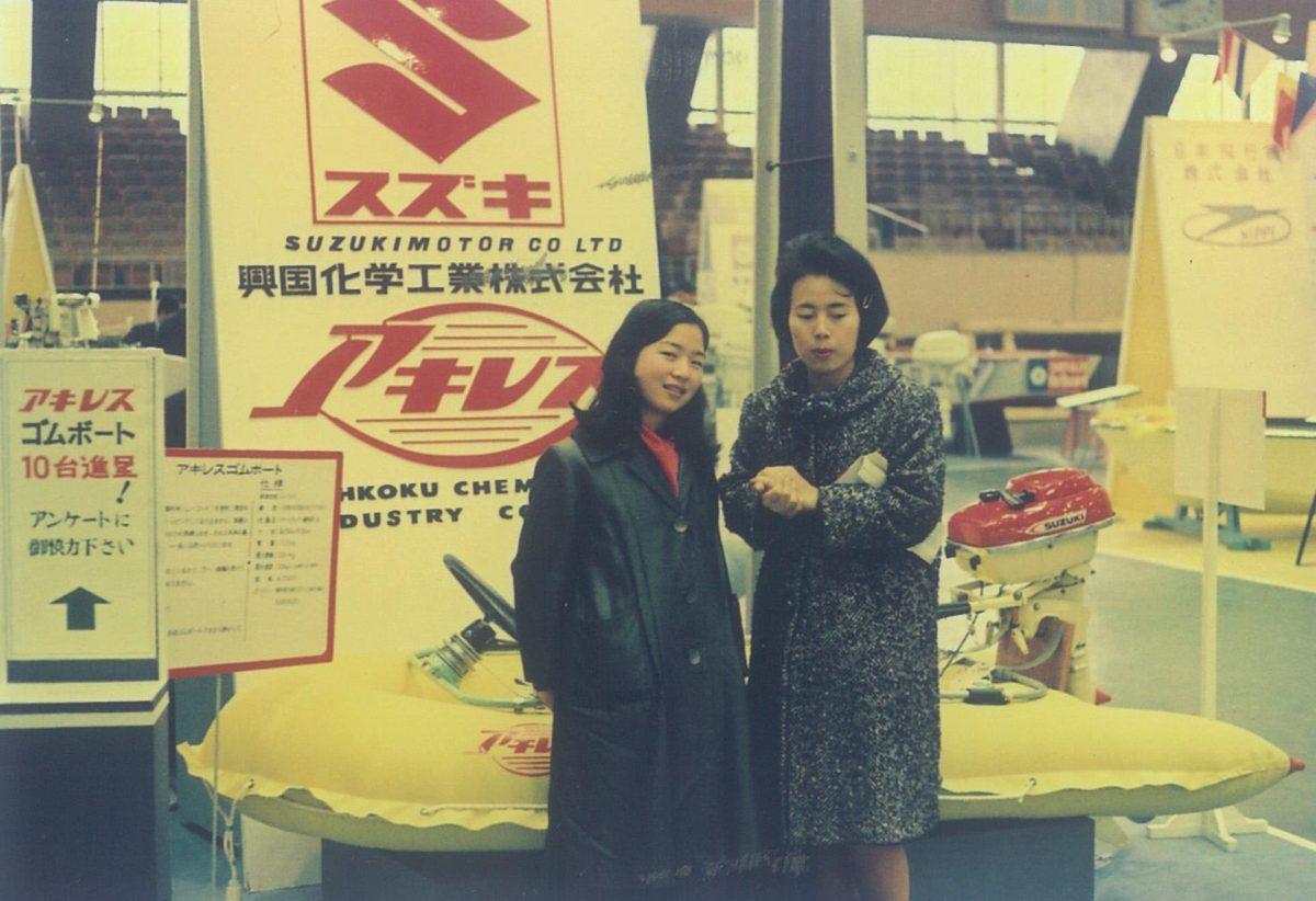 Suzuki boatshow in 1965